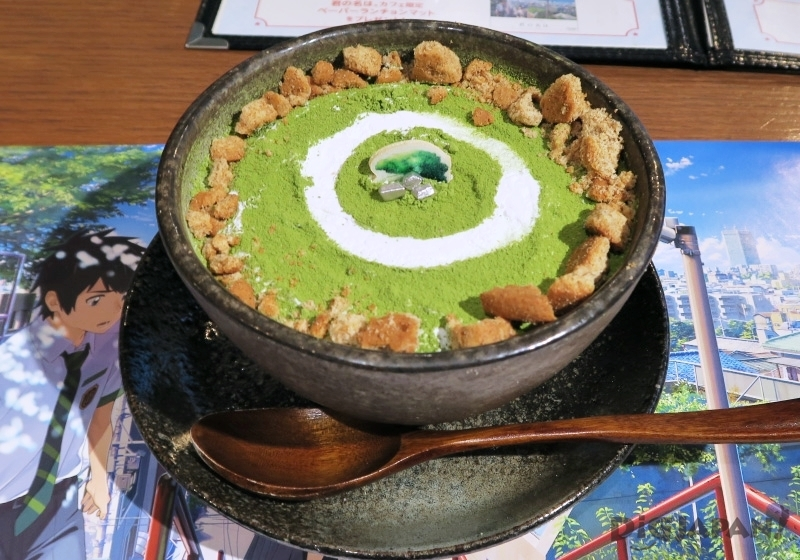 """""""The Summit Where the Sacred Objects are Enshrined"""" Matcha Parfait from Kimi No Na Wa Cafe"""