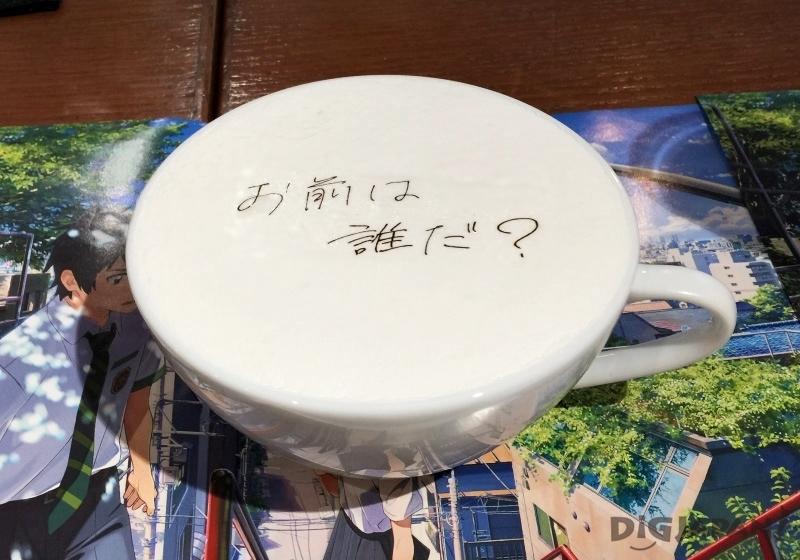 Omae wa dare da? latte from Kimi No Na Wa Your Name Cafe in Tokyo