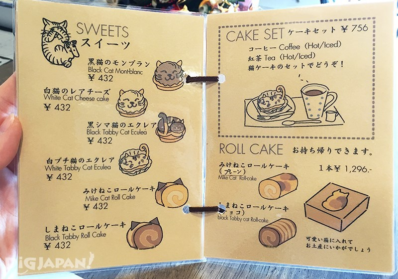カフェ猫衛門_カフェメニュー