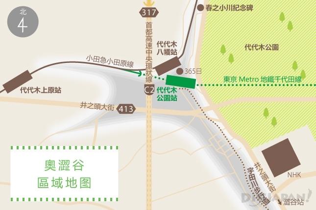 奧澀谷區域地圖