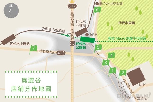 奧澀谷店鋪分佈地圖