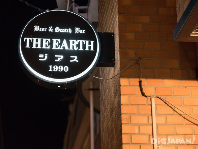 BEER&SCOTCH BAR THE EARTH sign