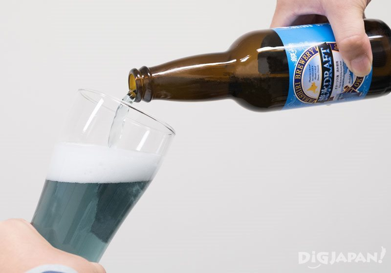 Blue Ryuhyo Draft beer