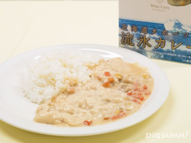 White ryuhyo curry