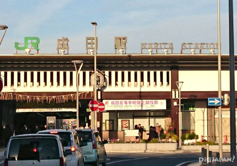 สถานี JR Narita