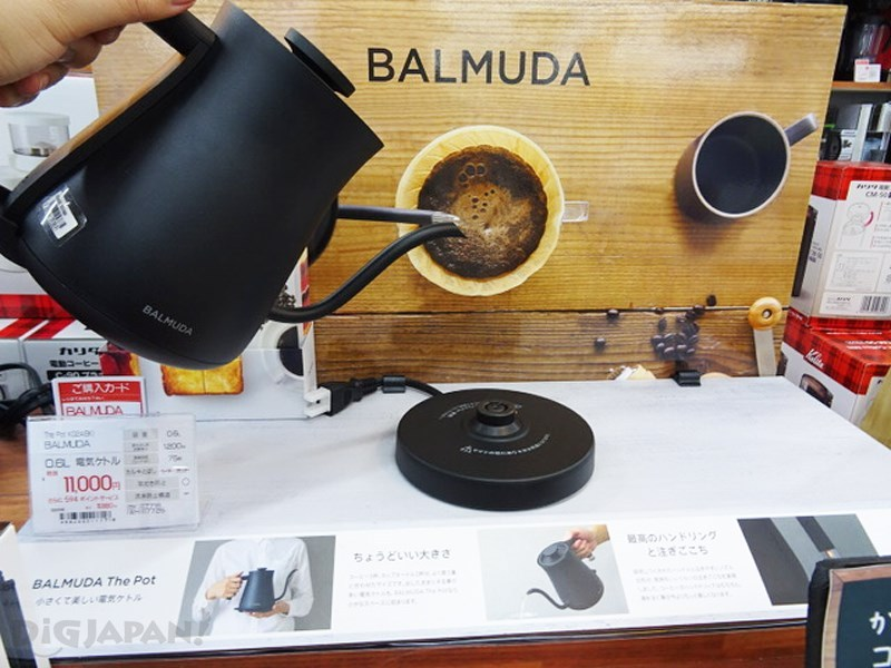 BALMUDA The Pot(譯:熱水壺)2