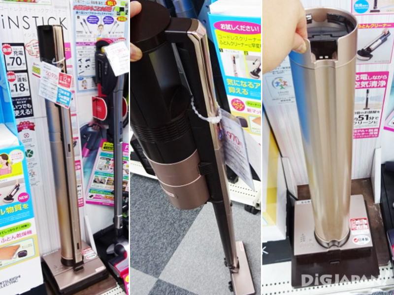 MITSUBISHI三菱電機iNSTICK掃除機(譯:吸塵器)
