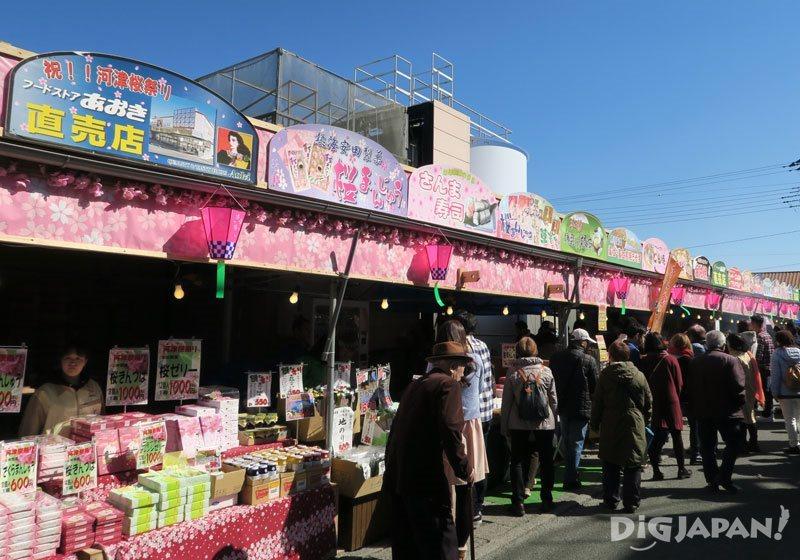 河津桜まつり_露店