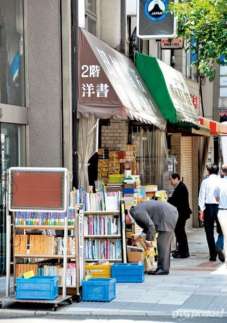Used book stores