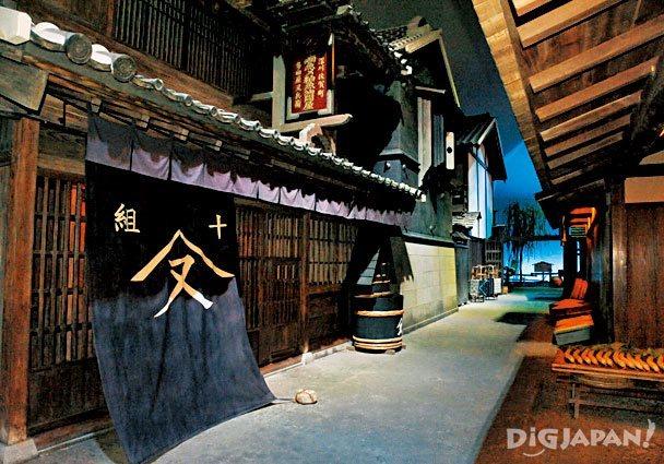 Part of the Fukagawa Edo Museum
