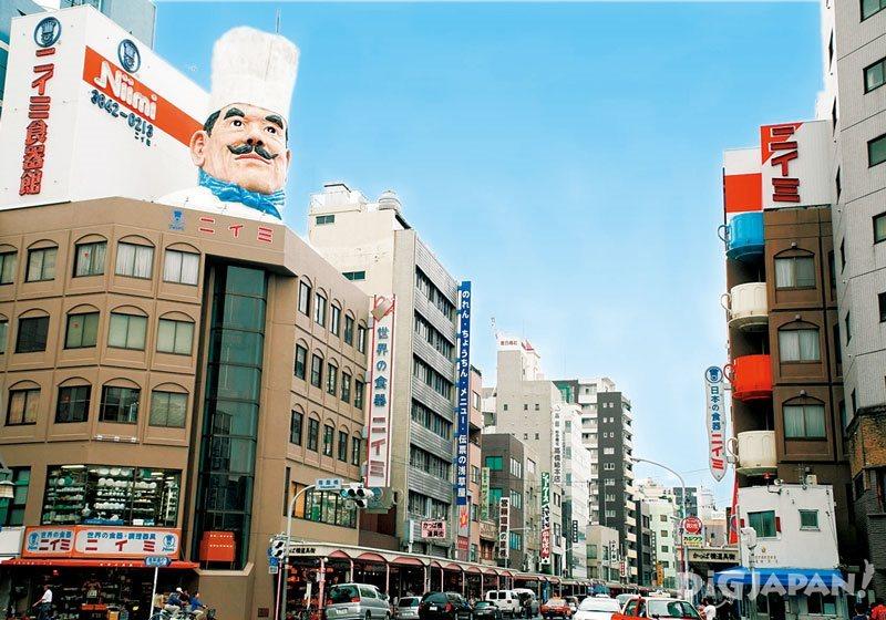 Kappabashi Kitchen Street