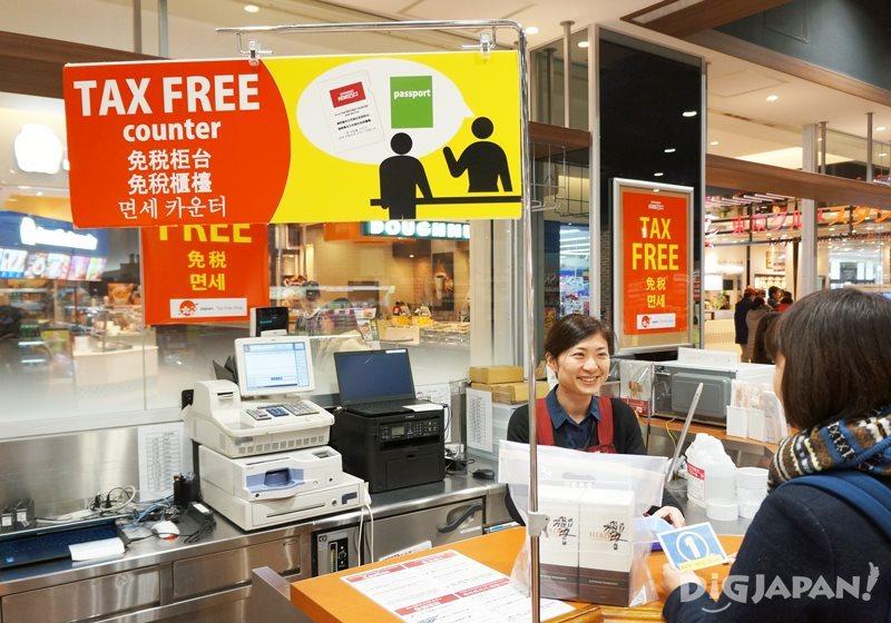 成城石井部分店鋪提供免稅服務