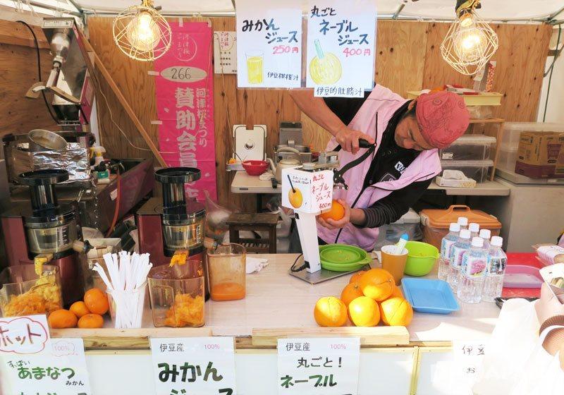 河津樱祭的新鲜果汁