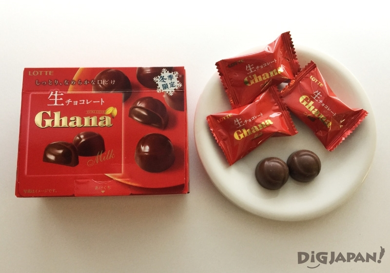 Ghana生Chocolate