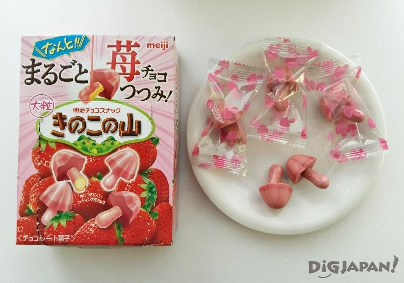 「きのこの山」的冬季限定草莓口味