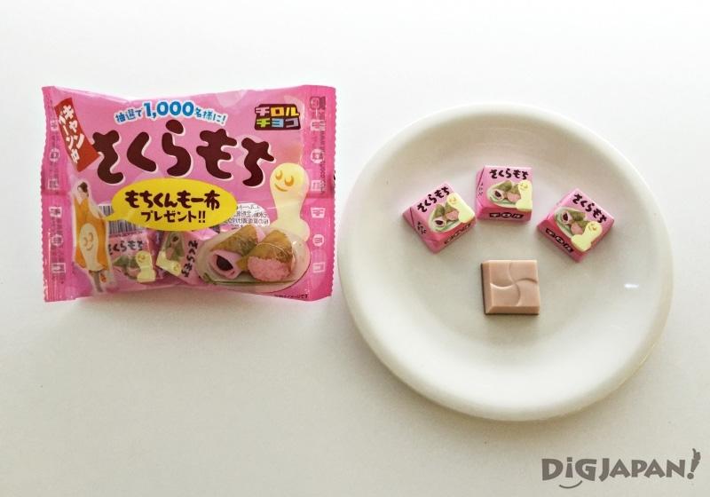滋露巧克力櫻餅口味