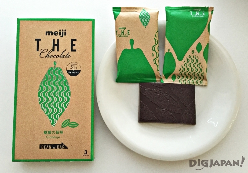 Meiji THE Chocolate Gianduja