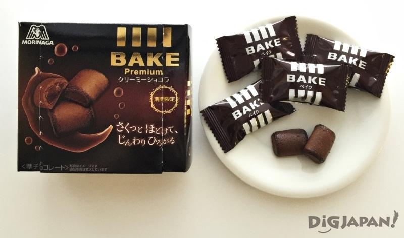 BAKE Premium Creamy Chocolat