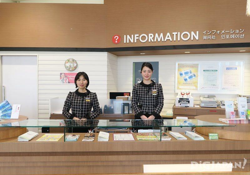 イオンモール幕張新都心_インフォメーションセンター