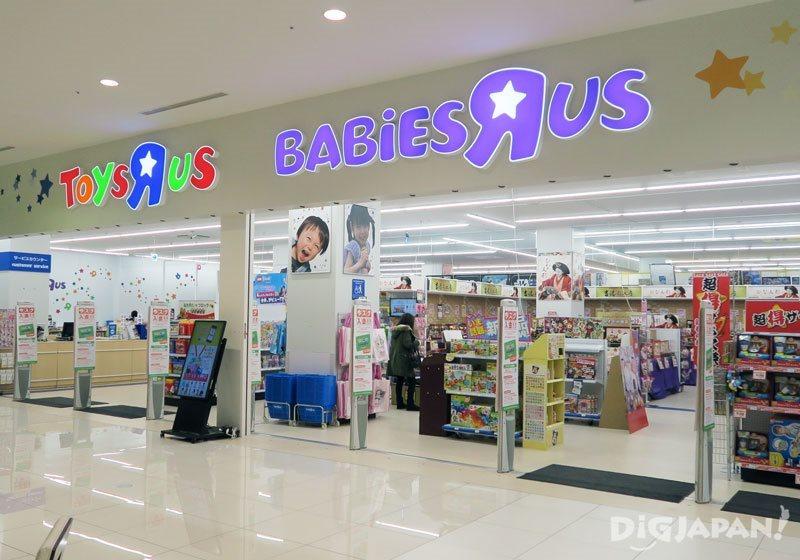 """บริเวณด้านนอกร้าน Toys """"R"""" Us"""