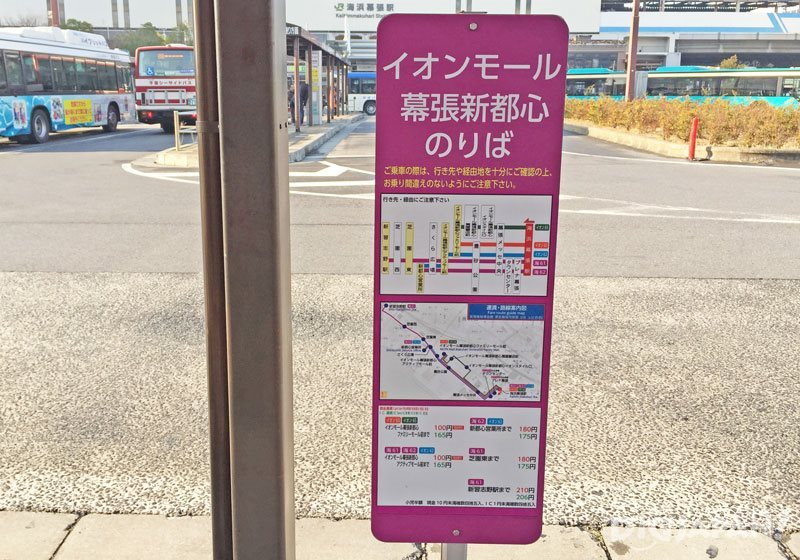 จุดรอรถบัสหมายเลข  2