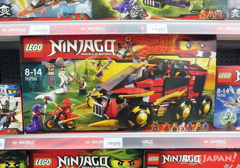 เลโก้ Ninkago