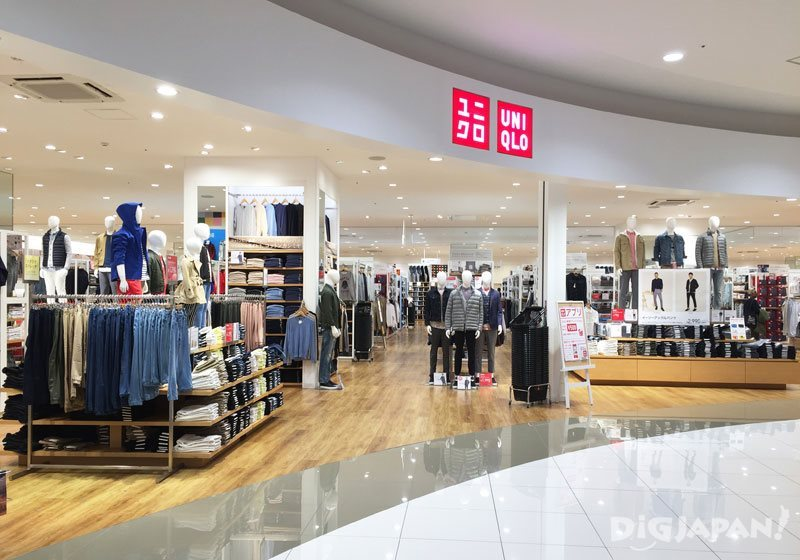 UNIQLO store for casual fashion