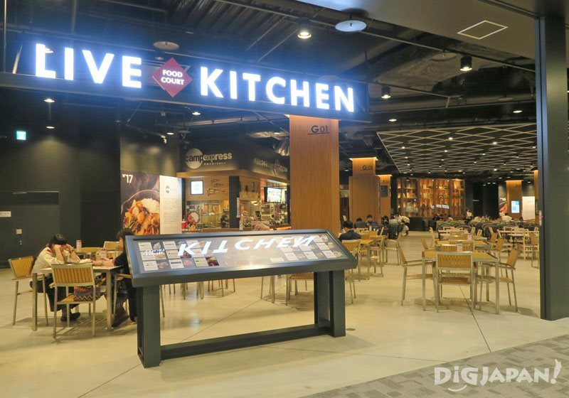 Food court where discerning gourmets gather