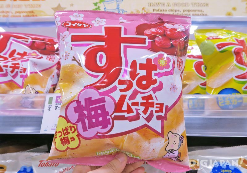 Potato chips_2