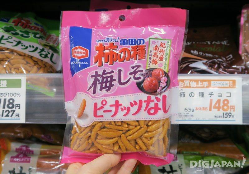 亀田製菓柿の種梅しそピーナッツなし
