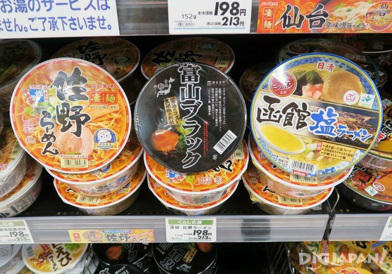 日本全國各地拉麵