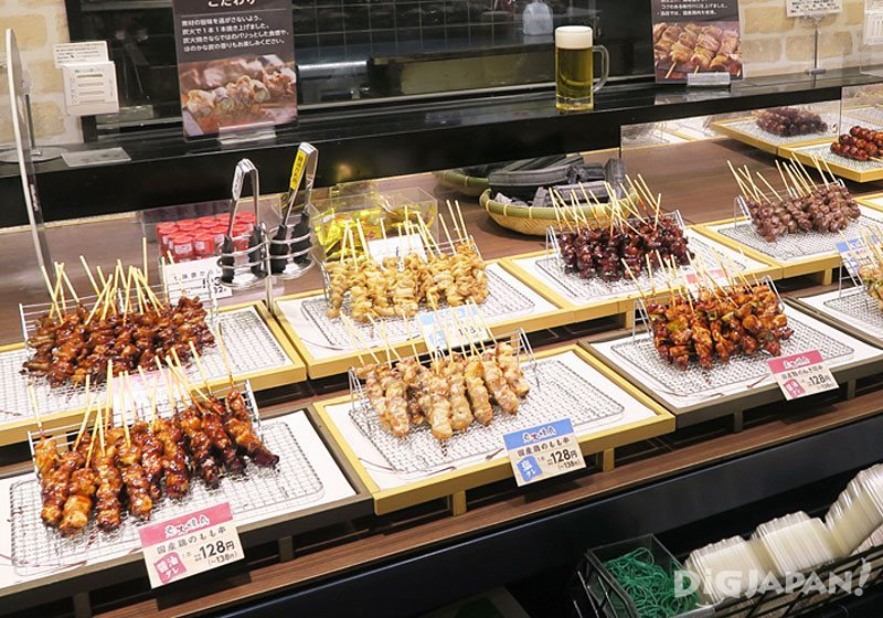 Yakitori grilled chicken