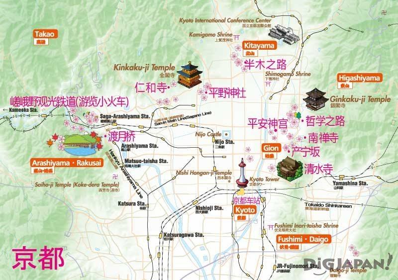 京都10大赏樱景点地图