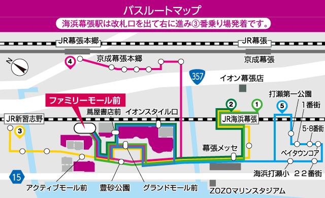 イオンモール幕張新都心_バスルートマップ