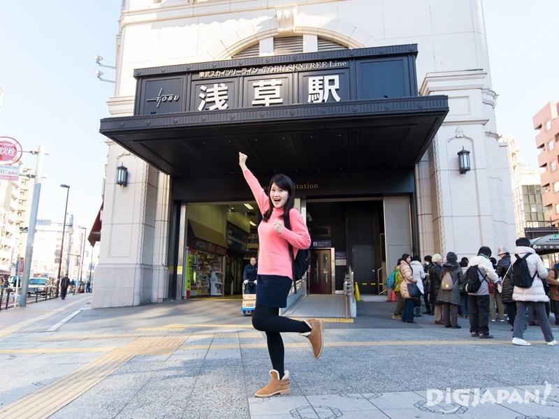 Tobu สถานี Asakusa
