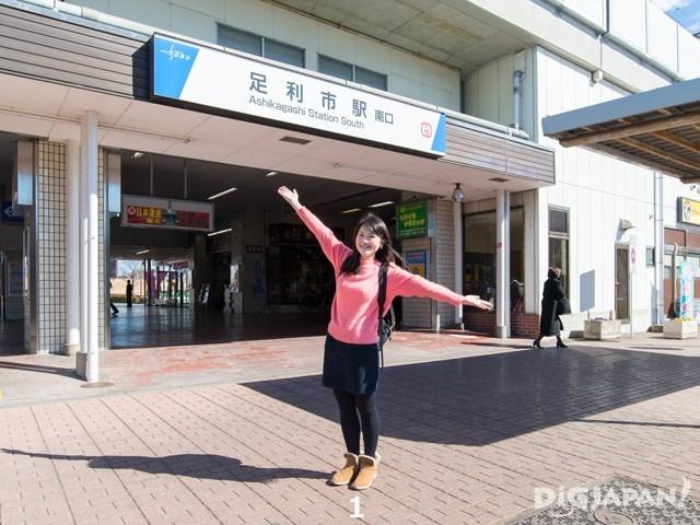 ออกเดินทางจากสถานีรถไฟสาย Tobu Isesaki สถานี Ashikaga-shi