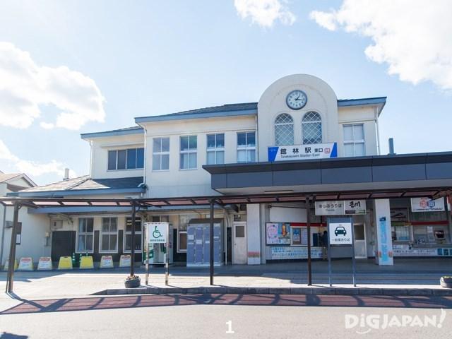 ออกเดินทางจากสถานีรถไฟ Tobu สถานี Tatebayashi