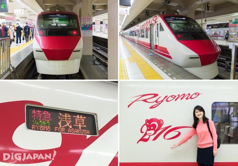 การเดินทางครั้งนี้ เรานั่งรถไฟด่วนพิเศษรุ่น Ryomo สีแดงขาวน่ารักสุดๆไปเลย