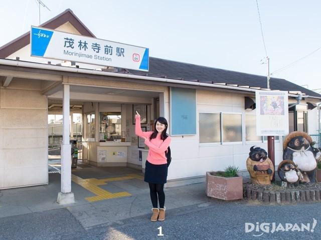 เริ่มออกเดินทางจากสถานี Morinjimae สาย Tobu Isesaki