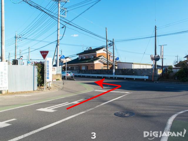 สุดถนนให้เลี้ยวซ้าย