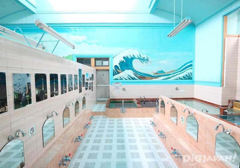 Arai-yu mural