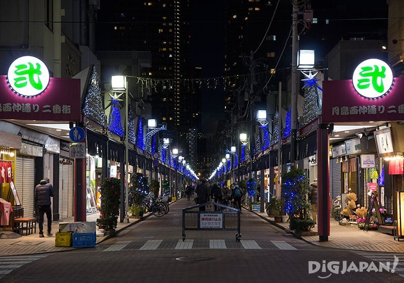 Nishi-Nakadori Street.
