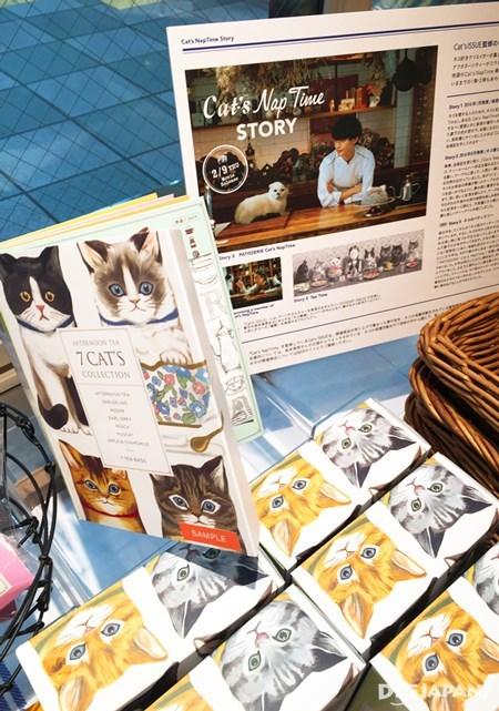 7隻貓兒介紹的7種香味紅茶書