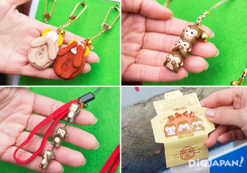 三猿造形護身符、飾品、手機吊飾、詩籤