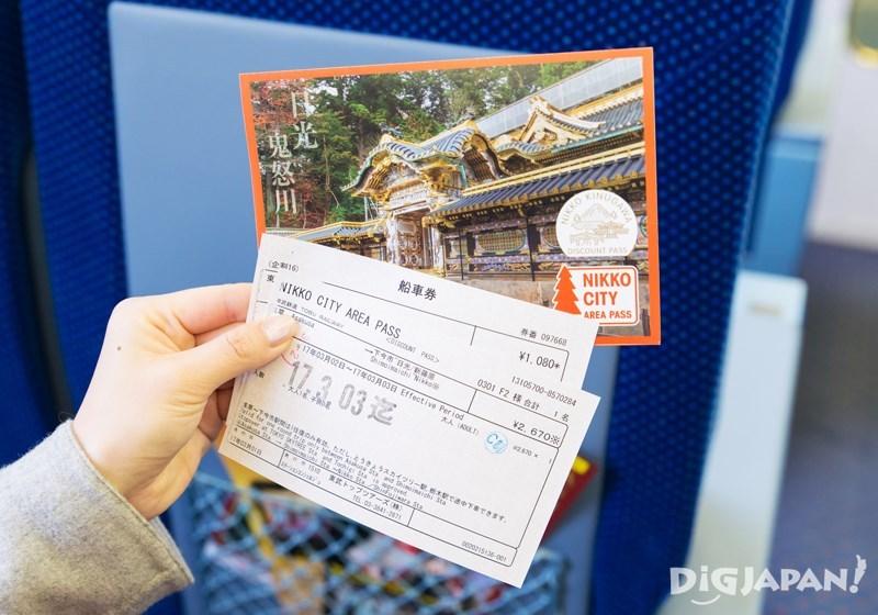 日光市區域周遊券(NIKKO CITY AREA PASS)
