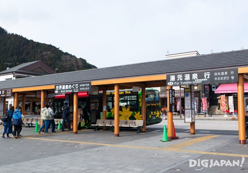 東武日光站附近的巴士站