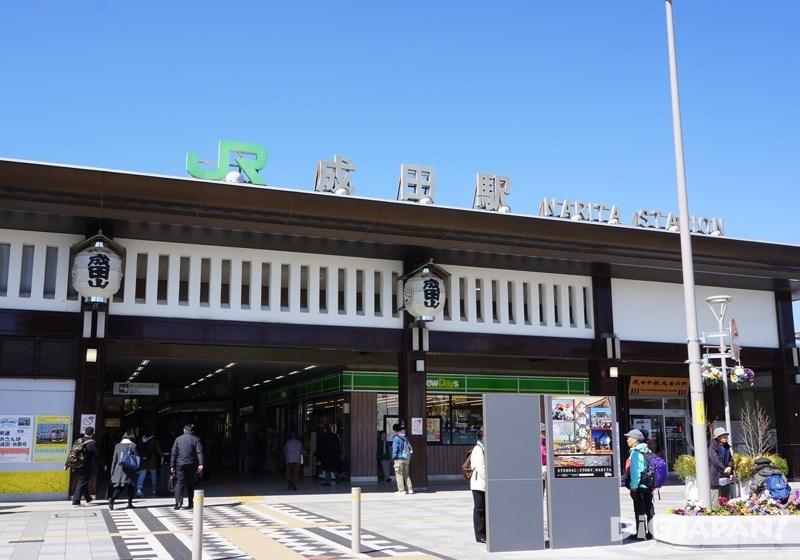 JR成田车站