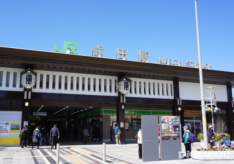 JR成田站