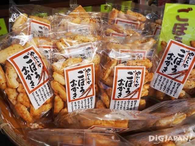 일본 국산 우엉과 찹쌀로 만든 우엉 쌀과자
