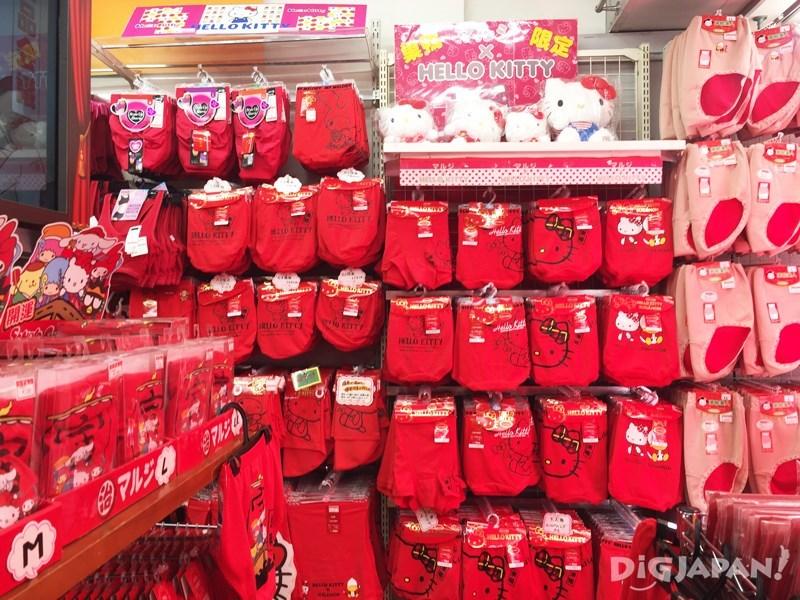 红色内裤专门店1